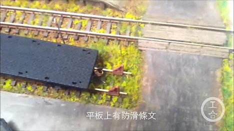NEW 台鐵35F6000/20000平車