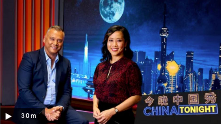 ABC China Tonight