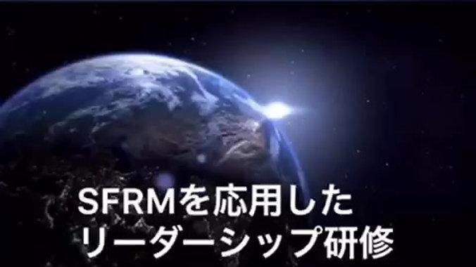 SFRM_EN_Subtitle