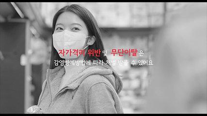 서울시_안전재난_구상권청구 편