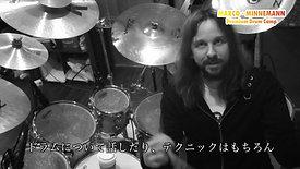 Marco Minnemann Premium Drum Camp Teaser