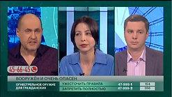 Интервью на телеканале Губерния. Казанский стрелок.