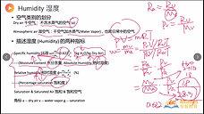 SOLA9103 课程介绍
