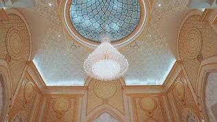 Visit Abu Dhabi IG promo