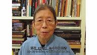 「我城我書」2020宣傳片: 西西 / Promotional Video of One City One Book 2020: Xi Xi