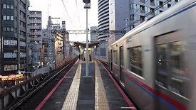 駅から・京成本線・京成町屋