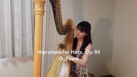 G. Fauré/ Impromptu(即興曲)