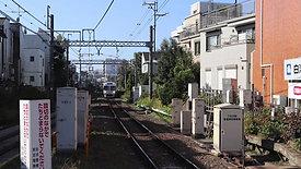 駅から・京王井の頭線・下北沢