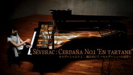 "Séverac : Cerdaña No.1 ""En tartane"" (L'arrivée en Cerdagne)/ セヴラック:セルダーニャより1.二輪馬車にて セルダーニュへの到着"