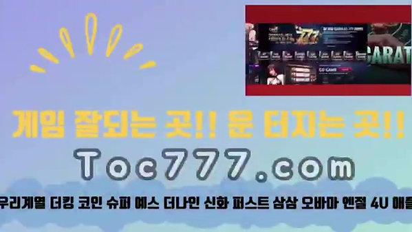 y2mate.com - ■퍼스트카지노_ ■바카라사이트__jr9I5xtn-t8_360p