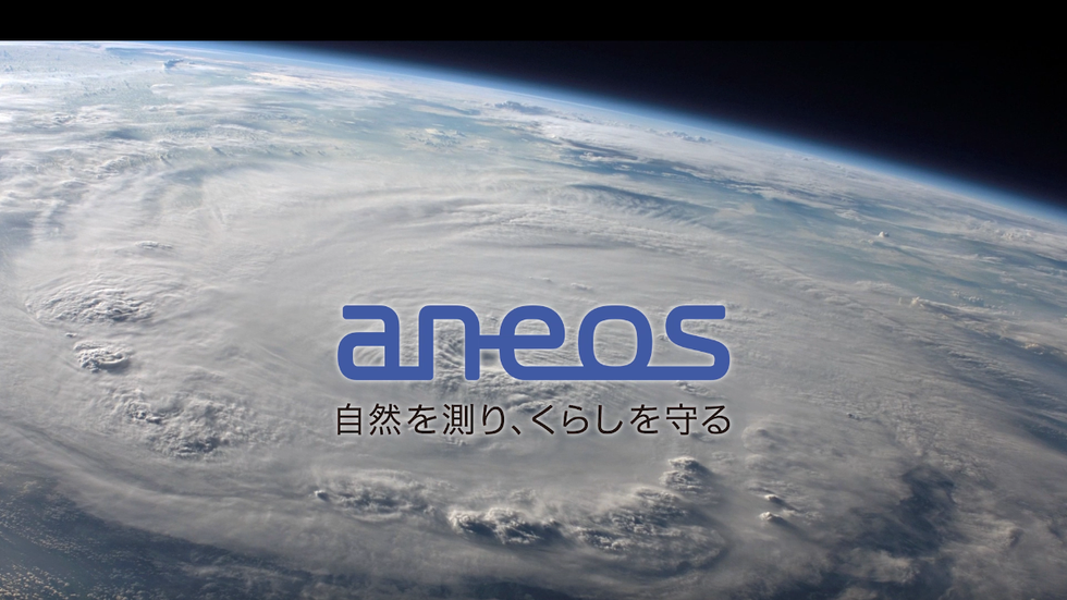 ANEOS_recruit-190719