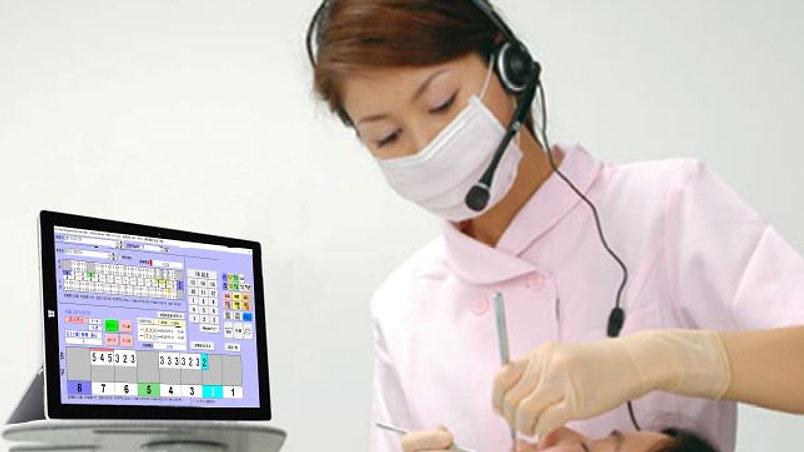 音声入力歯周組織検査