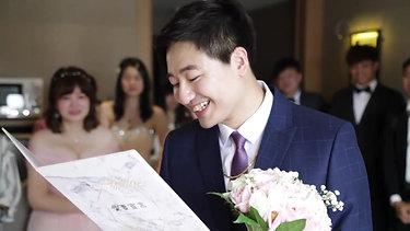 [ MV ] 新莊翰品酒店 | 儀式SDE | 婚禮紀錄 | 雙機
