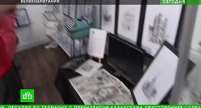Typewriter Art Interview NTV