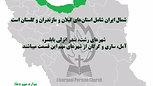 --  برنامه زنده کلیسای فارسی زبان لیورپول- یکشنبه ۲۰ اکتبر