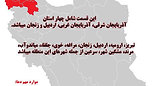 برنامه زنده کلیسای فارسی زبان لیورپول- یکشنبه سوم نوامبر