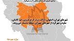 -- قسمت اول برنامه زنده کلیسای فارسی زبان لیورپول- یکشنبه ۱۳ اکتبر