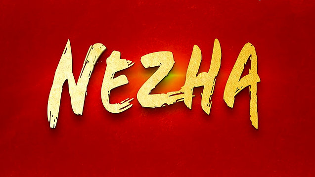 Nezha (2019)
