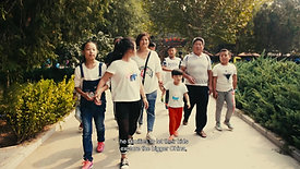 Ardian Foundation in China