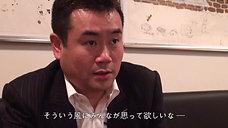(有) あんじ様  創業魂映像 : 2010.05.29