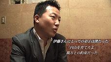 (株) MUGEN 様  創業魂映像 : 2010.07.08