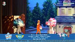 「Forest Adventure」ROBOCAR POLI Live Show