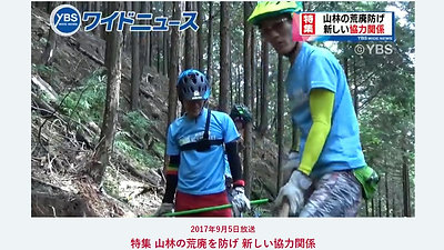 20170905YBSワイドニュース
