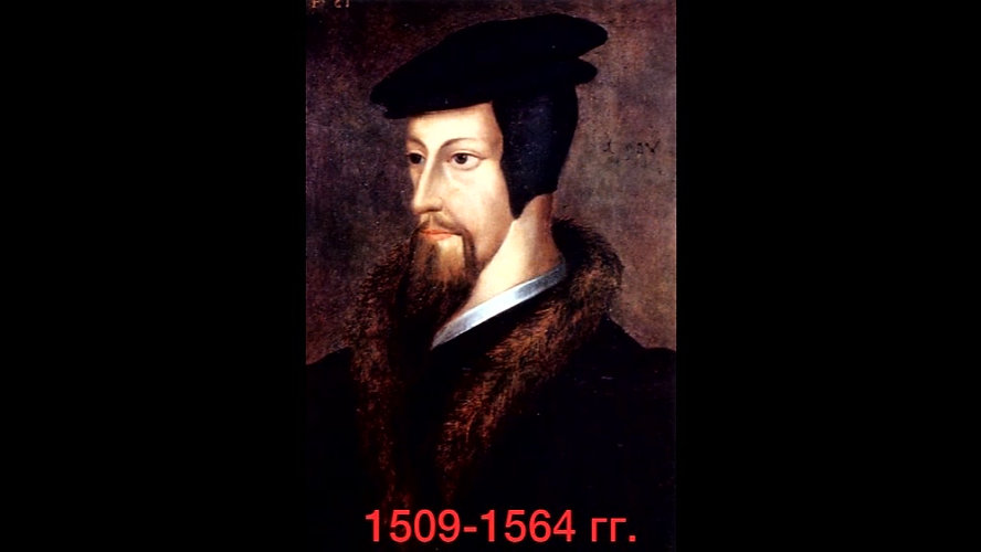 9 Стена реформации