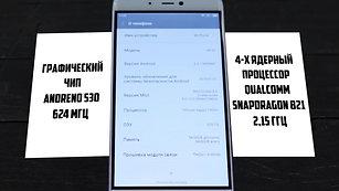 XiaomiMi5 заказать обзорное видео