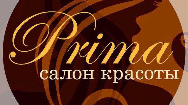 prima_salone