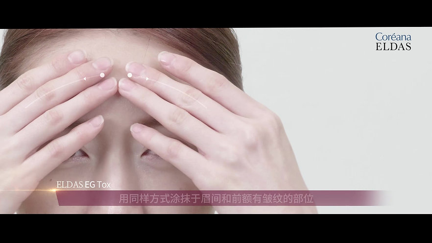 코리아나 황장품 홍보영상