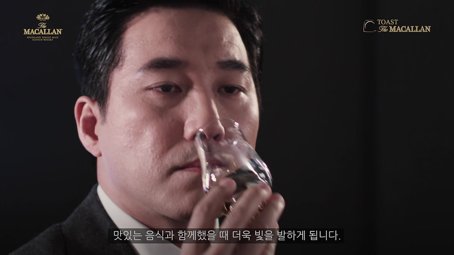 맥켈란 홍보영상