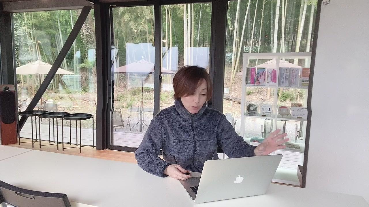 沼尾ひろ子オンラインレッスン風景