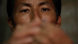 NOVICA ( PERU ): WILDER'S STORY    TRT:7:51