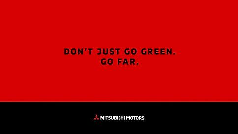 dont go green go far