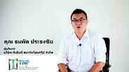 testimonial 14kosana By TNP