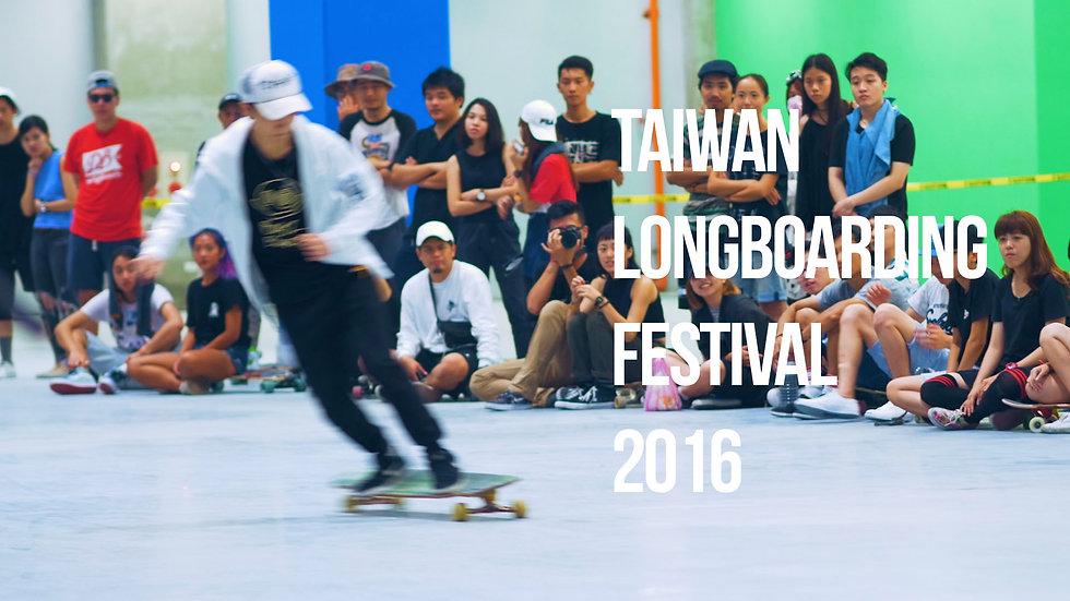 Taiwan Longboarding Festival