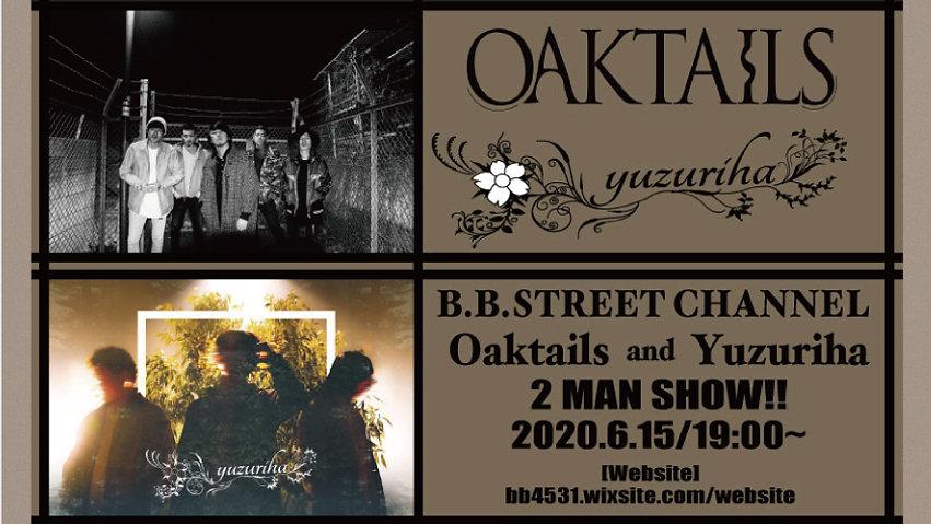 2020.6.15 Oaktails & Yuzuriha  B.B.STREET 2MAN SHOW!!