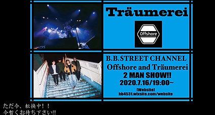 2020.07.16 | 19:00- Offshore and Träumerei B.B.STREET 2MAN SHOW!!
