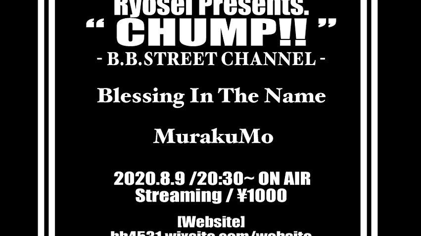 """2020年8月9日(日) """"Ryosei presents. CHUMP!!    Blessing In The Name & MurakuMo 2MAN SHOW!!"""""""