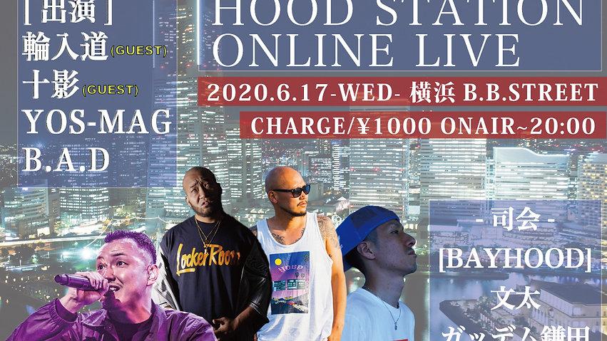 """2020.6.17(水)""""HOOD STATION ONLINE LIVE"""""""