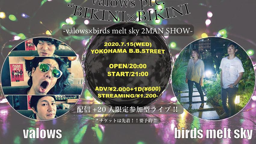2020.7.15(WED)  -valows×birds melt sky 2MAN SHOW-