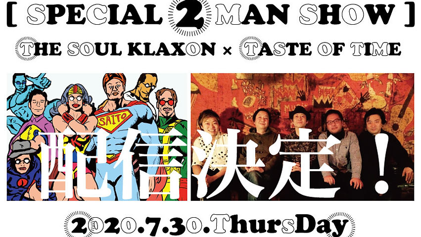"2020.7.30(THU)""THE SOUL KLAXON × TASTE OF TIME -SPECIAL 2MAN SHOW-"""