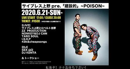 2020.6.15 19:00~ Oaktails & Yuzuriha  B.B.STREET 2MAN SHOW!!