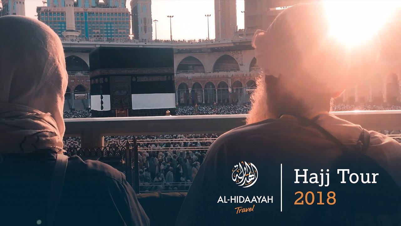 Hajj Tour 2018 Fly-through