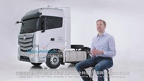 Camiones Foton Auman