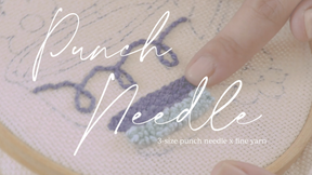 DIY Fine Punch Needle Kit - Snippet