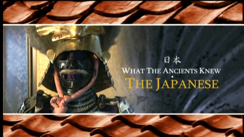 What the Ancients Knew - Japan