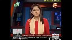 Bangladesh News