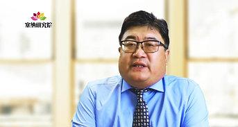 华人心理学家 Dr. John